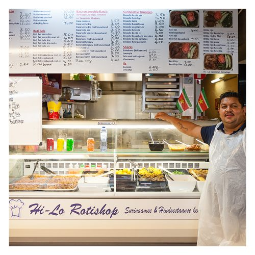 Hi-Lo Rotishop & Halal Grill, Surinaams eten, drinken, World of Food, Amsterdam